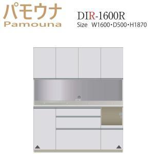パモウナ 食器棚 キッチン収納 レンジ台 パモウナ食器棚 DIR-1600R mirror-eames
