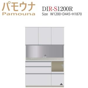 パモウナ 食器棚 キッチン収納 レンジ台 パモウナ食器棚 DIR-S1200R mirror-eames