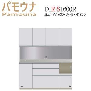 パモウナ 食器棚 キッチン収納 レンジ台 パモウナ食器棚 DIR-S1600R mirror-eames