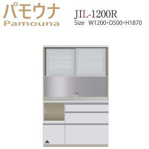 パモウナ 食器棚 キッチン収納 JIL-1200R パモウナ食器棚 レンジ台 mirror-eames