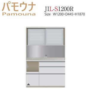 パモウナ 食器棚 キッチン収納 JIL-S1200R パモウナ食器棚 レンジ台 mirror-eames