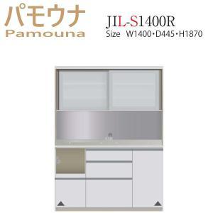 パモウナ 食器棚 キッチン収納 JIL-S1400R パモウナ食器棚 レンジ台 mirror-eames
