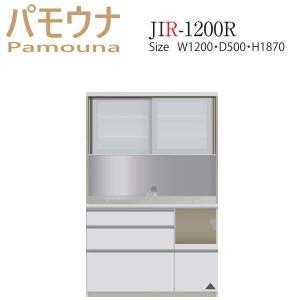 パモウナ 食器棚 キッチン収納 JIR-1200R パモウナ食器棚 レンジ台|mirror-eames