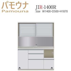 パモウナ 食器棚 キッチン収納 JIR-1400R パモウナ食器棚 レンジ台|mirror-eames