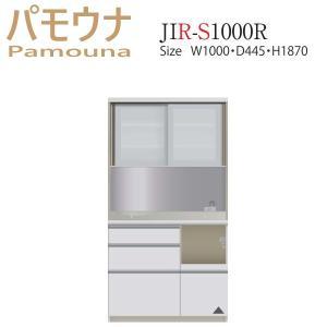 パモウナ 食器棚 キッチン収納 JIR-S1000R パモウナ食器棚 レンジ台|mirror-eames