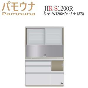 パモウナ 食器棚 キッチン収納 JIR-S1200R パモウナ食器棚 レンジ台|mirror-eames