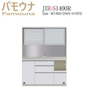 パモウナ 食器棚 キッチン収納 JIR-S1400R パモウナ食器棚 レンジ台|mirror-eames