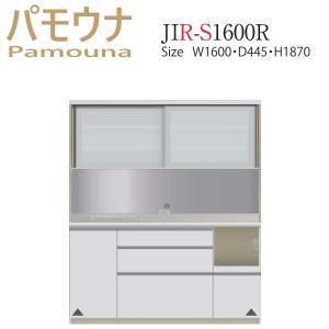 パモウナ 食器棚 キッチン収納 JIR-S1600R パモウナ食器棚 レンジ台|mirror-eames