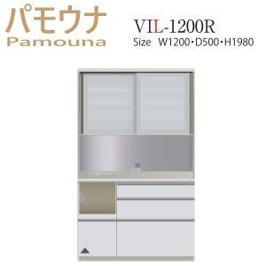 パモウナ 食器棚 キッチン収納 パモウナ食器棚 VIL-1200R レンジ台|mirror-eames