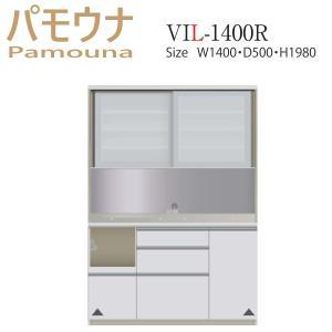 パモウナ 食器棚 キッチン収納 パモウナ食器棚 VIL-1400R レンジ台|mirror-eames