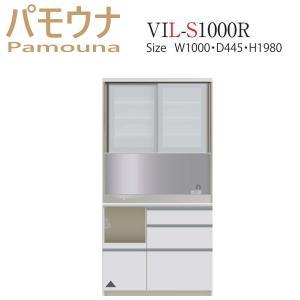パモウナ 食器棚 キッチン収納 パモウナ食器棚 VIL-S1000R レンジ台|mirror-eames