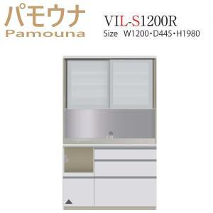 パモウナ 食器棚 キッチン収納 パモウナ食器棚 VIL-S1200R レンジ台|mirror-eames