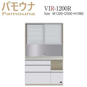 パモウナ 食器棚 キッチン収納 VIR-1200R パモウナ食器棚 レンジ台|mirror-eames