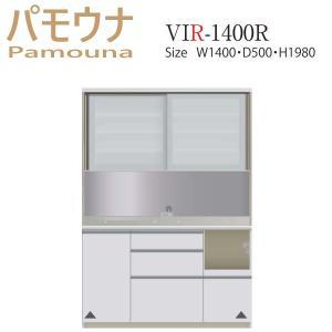 パモウナ 食器棚 キッチン収納 VIR-1400R パモウナ食器棚 レンジ台|mirror-eames