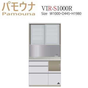 パモウナ 食器棚 キッチン収納 パモウナ食器棚 VIR-S1000R レンジ台|mirror-eames