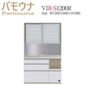 パモウナ 食器棚 キッチン収納 VIR-S1200R パモウナ食器棚 レンジ台|mirror-eames