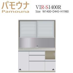 パモウナ 食器棚 キッチン収納 VIR-S1400R パモウナ食器棚 レンジ台|mirror-eames
