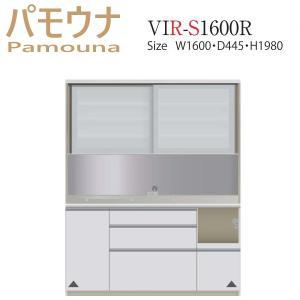 パモウナ 食器棚 キッチン収納 VIR-S1600R パモウナ食器棚 レンジ台|mirror-eames