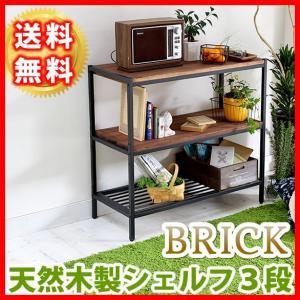 棚 ラック 木製棚板 シェルフ3段 PR-860-3BRN mirror-eames
