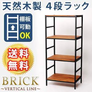 ラック 棚 木製棚板 4段タイプ 60×40×135 PRU-6040135 mirror-eames