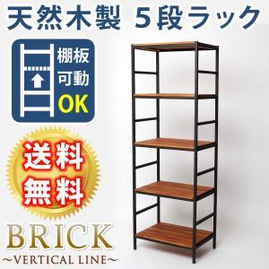ラック 棚 木製棚板 5段タイプ 60×40×175 PRU-6040175 mirror-eames