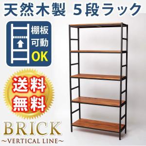 ラック 棚 木製棚板 5段タイプ 86×32×175 PRU-8632175 mirror-eames