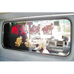 日野 クルージングレンジャー スーパーミラー ワンオフ 年式:H1.8〜H6.10 【標準・ワイド共通】 サイズ:585×380×5mm (2枚1組)|mirror-man-ys|03