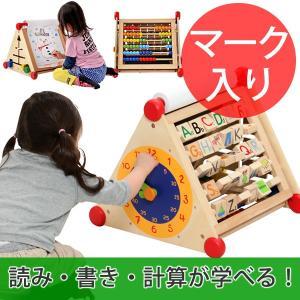 3歳の誕生日プレゼントに 知育玩具 7種類の知育遊びが1つになった 7in1アクティビティセンター mirukuru