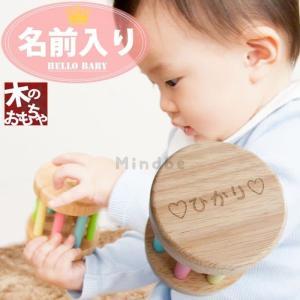 出産祝い 出産祝 名入れ 名前入りの木のおもちゃ KOROKOROラトル|mirukuru