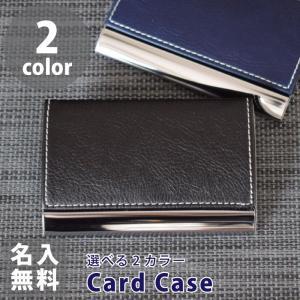 名前入り らくらく 開閉 カードケース 名刺入れ カードケース 診察券 敬老の日 プレゼント|mirukuru