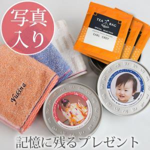 写真とメッセージ入り フォトラベル缶 & 名前入り 今治タオルハンカチ プチ ギフトセット 名入れ 紅茶 内祝い 出産内祝い 誕生日 父の日|mirukuru