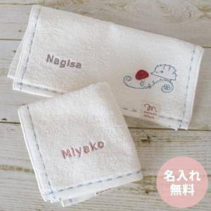 席札 プチギフト  ふかふか 日本製 名前入り・コレット・ハンカチ プレゼント|mirukuru