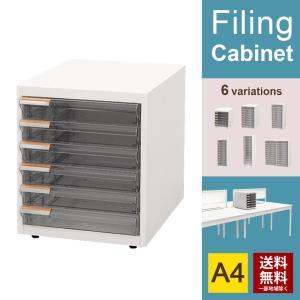 レターケース 書類ケース 書類収納 書類整理 A4 スチール 6段 浅型 ホワイト misae