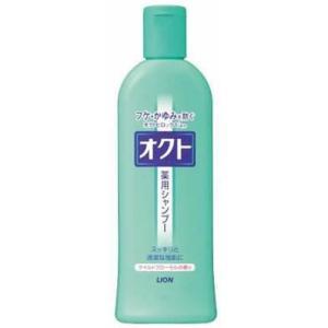 オクト シャンプーは、優しいマイルドフローラルの香りのフケ・かゆみを防止する薬用シャンプーです。効果...