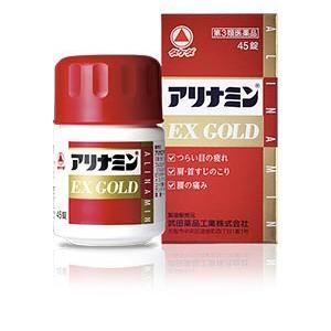 タケダ「アリナミンEX GOLD」45錠【第3類医薬品】
