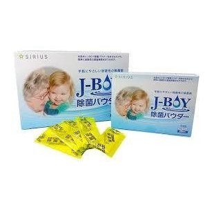 J−BOY除菌パウダー120包入り