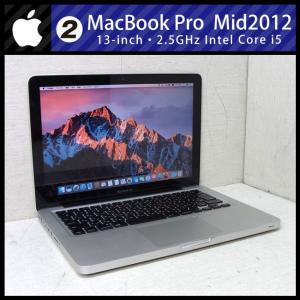 ●MacOS X 10.12(Sierra)をインストール済み。   ・品  名:MacBook ...