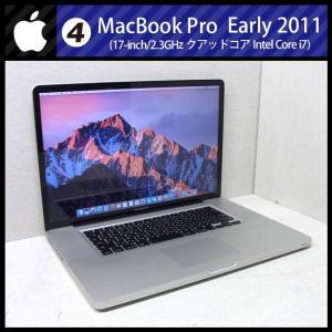 MacBook Pro 17インチ Early 2011・C...