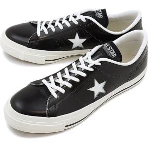 CONVERSE コンバース ONE STAR J ワンスター J ブラック/ホワイト 323465...