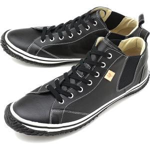 返品送料無料 スピングルムーブ SPM442 SPINGLE MOVE SPM-442 Black靴...