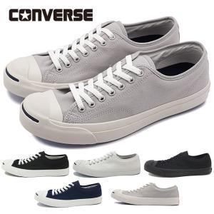 CONVERSE コンバース ジャックパーセル JACK PURCELL スニーカー 靴 32260370 32260371 32260581|ミスチーフ PayPayモール店