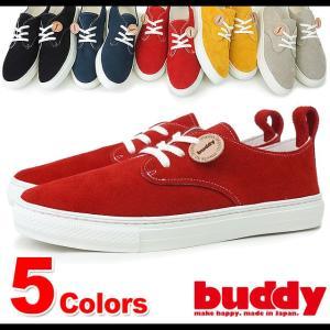 buddy バディ スニーカー コーギー ロー  buddy-001日本製 Made in Japan 靴
