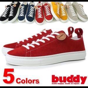 buddy バディ スニーカー ブルテリア ロー  buddy-007日本製 Made in Japan 靴