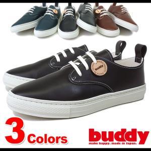 buddy バディ スニーカー コーギー ロー スムースレザー  buddy-018日本製 Made in Japan 靴