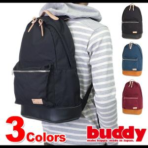 buddy バディ バッグ ファング バックパック  リュック デイパック  buddybag-013日本製 Made in Japan 鞄
