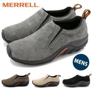 メレル ジャングルモック メンズ MERRELL JUNGLE MOC MNS