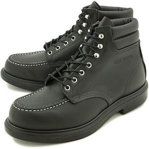 返品サイズ交換可 レッドウィング スーパーソール 6インチ モックトゥ ワークブーツ 8133 REDWING SUPER SOLE 6 MOC-TOE BLACK-CHROME 靴|ミスチーフ PayPayモール店
