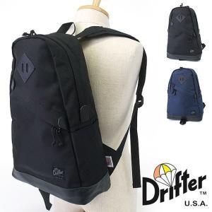 ドリフター アーバンハイカー リュック Drifter  URBAN HIKERバックパック  DF0450