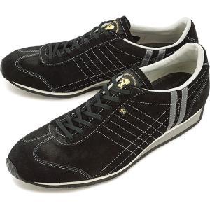 パトリック アイリス・ベロア PATRICK スニーカー メンズ レディース 靴 IRIS-VR BLK  528821 FW16Q4