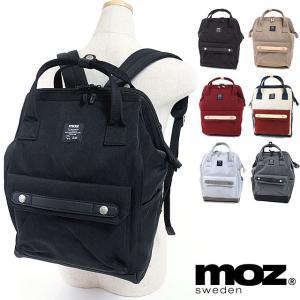 moz モズ レディース バッグ バックパック リュック デイパック  ZZCI-07 FW16|mischief